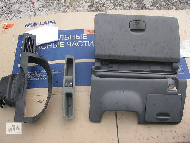Бардачок для легкового авто Chevrolet Lacetti- объявление о продаже  в Днепре (Днепропетровске)