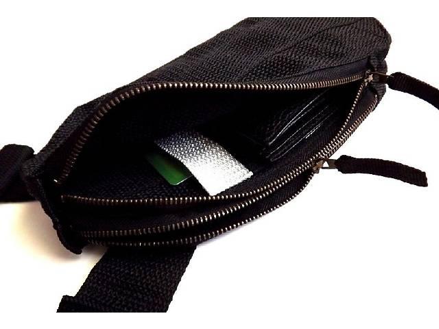 купить бу Барсетка двойная скрытого ношения. Сумка. 23 см.*11 см.* 4 см. в Вишневом (Киевской обл.)