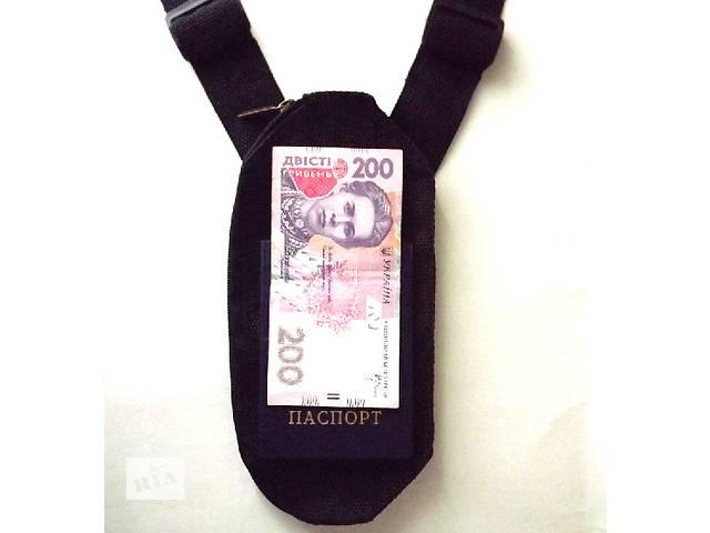 бу Барсетка скрытого ношения. Сумка. 24 см.*11 см.* 2 см. в Вишневом (Киевской обл.)