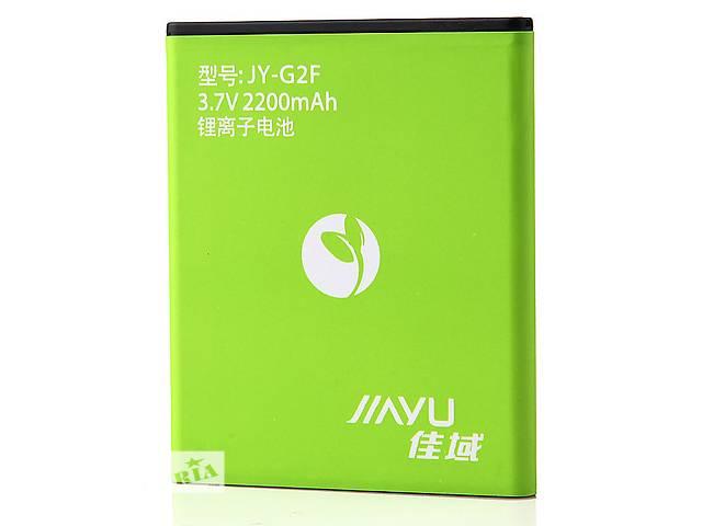 купить бу Батарея для JiaYu G2F, G2, G2S, F1 - 2200 mAh Original в Киеве