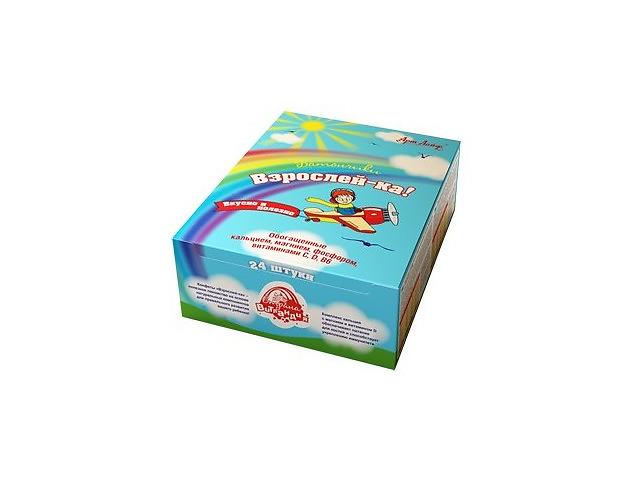 купить бу Витамины для детей в Ирпене