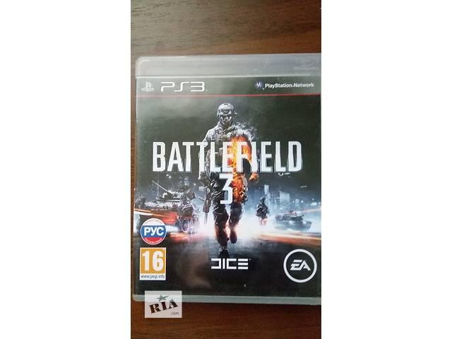 купить бу Battlefield 3 полностью на русском в Киеве
