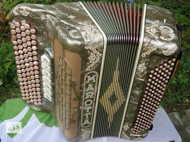 купить бу баян италия- марка МАРОТТА в Киеве