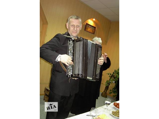 продам Баянист на праздники бу в Луганске
