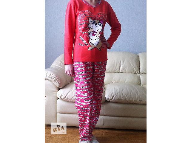 купить бу Женская пижама утепленная с начесом 44-46 в Вышгороде