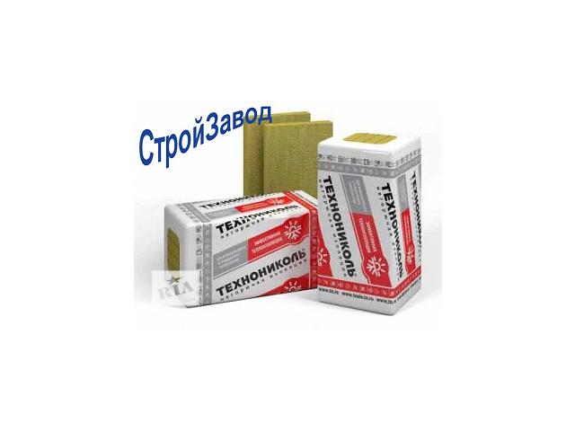 бу Базальтовая вата технониколь технофас эффект 1200х600 мм Киев в Киеве