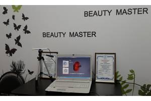 Услуги красоты и здоровья
