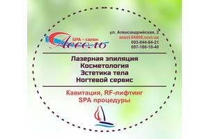 SPA процедуры