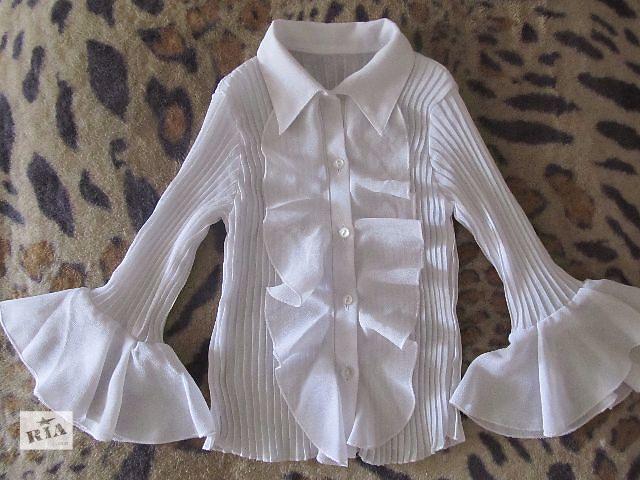 бу Белая блузка 110р в Дружковке