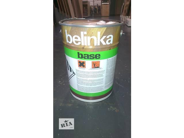 продам BELINKA BASE (БЕЛИНКА БАЗА) 10Л РАЗПРОДАЖА бу в Киеве