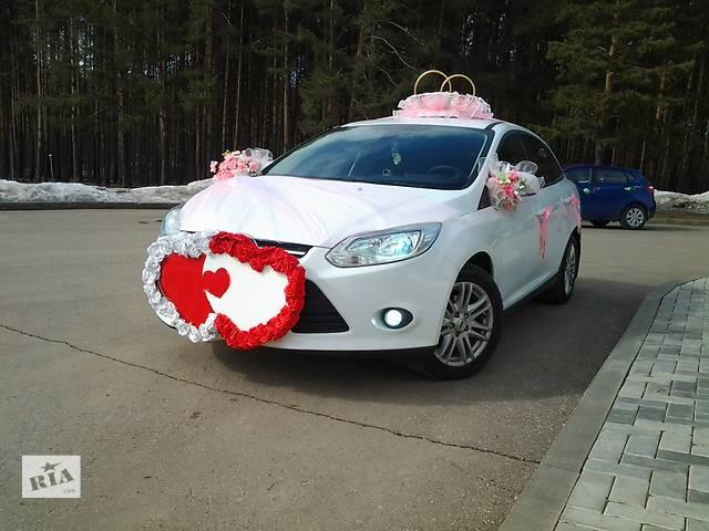 Белый Ford Focus седан последней модели- объявление о продаже  в Краматорске