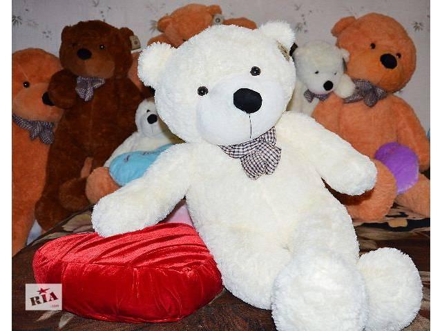 Белый плюшевый мишка Boyds 120 см (медведь 1,2 метра). Доставим по всей Украине- объявление о продаже  в Кривом Роге