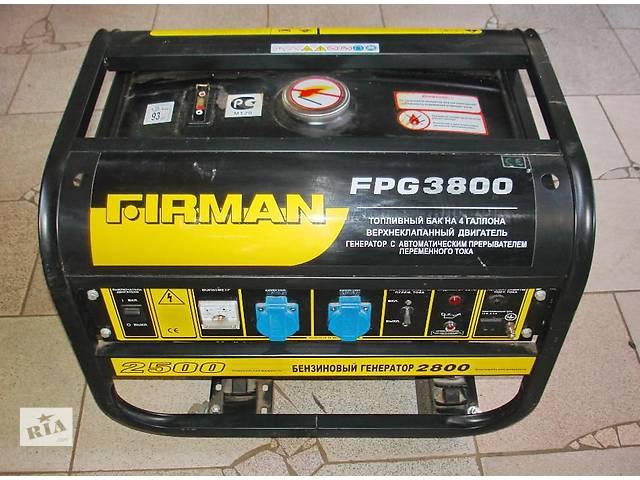 продам Бензиновый генератор Firman FPG 3800 бу в Черкассах