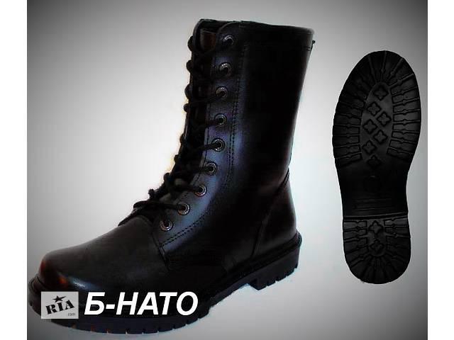 купить бу Берцы кожаные армейские в Тернополе