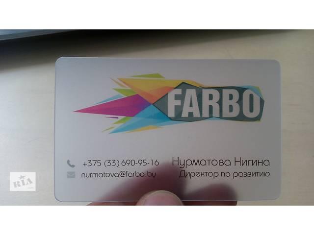 купить бу Прозрачная пластиковая карта  в Украине