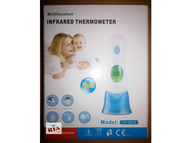 бу Бесконтактный инфракрасный мультифункциональный термометр для тела в Харькове