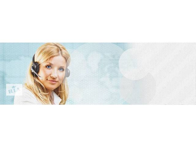 Бесплатная компьютерная консультация! - объявление о продаже   в Украине