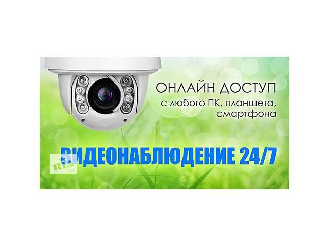 купить бу Бесплатный расчет системы видеонаблюдения, контроля доступа, сигнализации  в Украине