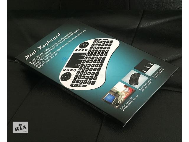 Беспроводная миниклавиатура с тачпадом Mini i8 русские буквы- объявление о продаже  в Одессе