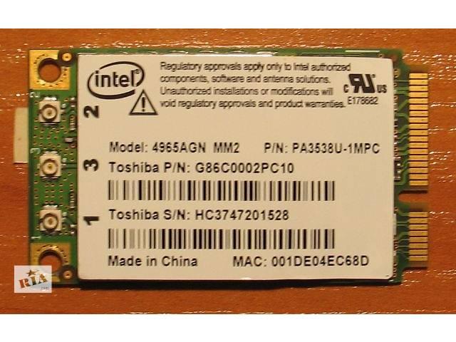 бу Беспроводная сетевая Intel 4965AGN в Днепре (Днепропетровск)