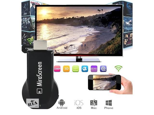 купить бу Беспроводной адаптер донгл HDMI Mirascreen в Днепре (Днепропетровске)