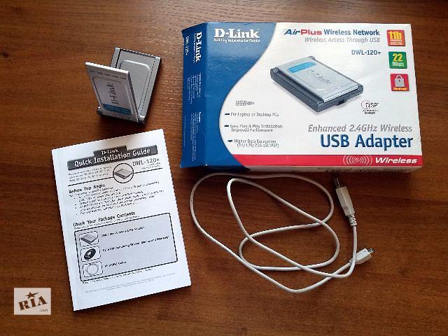 Беспроводный USB адаптер D-Link DWL-120+- объявление о продаже  в Киеве