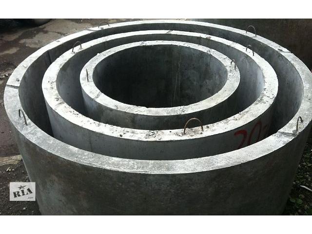 Бетонные  колодезные кольца от производителя.- объявление о продаже  в Харькове
