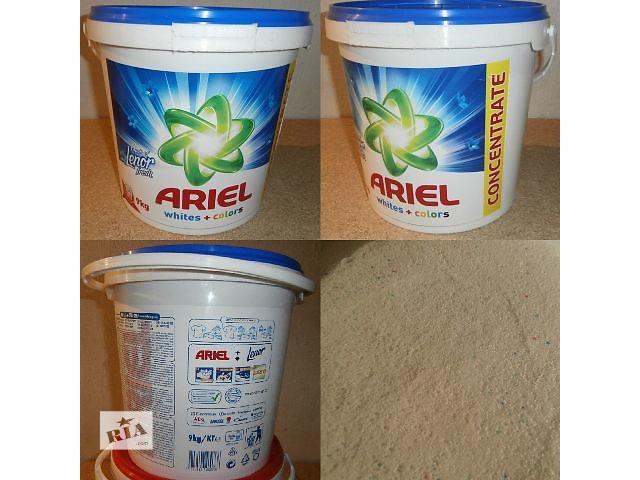 Безфосфатный порошок для стирки Ariel 9 кг- объявление о продаже  в Киеве