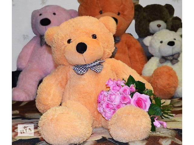 бу Бежевый мишка Boyds 80 см, медведь 0,8 метра, мягкий подарок в Кривом Роге (Днепропетровской обл.)