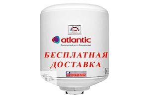 Новые Электрические бойлеры Atlantic
