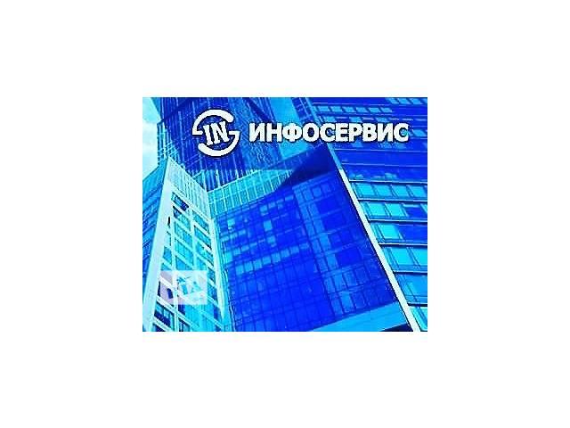 продам Безопасно купить и продать квартиру бу в Днепре (Днепропетровск)