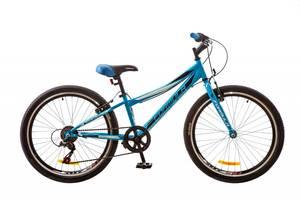 Горные велосипеды