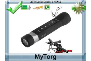 Велофари Digital