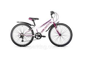 Новые Велосипеды подростковые