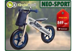 Городские велосипеды KinderKraft