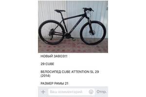 б/у Велосипеды найнеры Cube