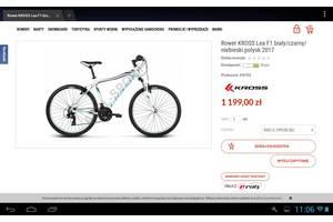 Новые Шоссейные велосипеды Cross