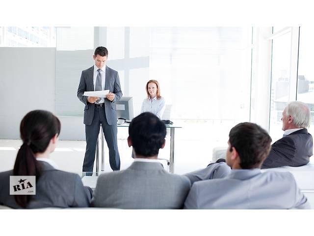 бу Бизнес-интенсив «МАТРИЦА УСПЕШНОГО БИЗНЕСА»  в Украине