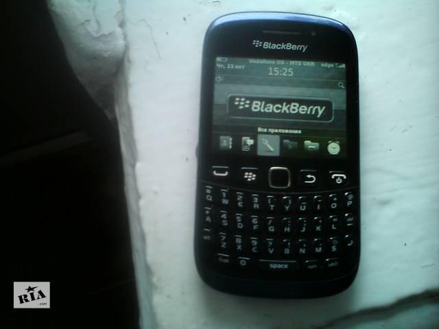 Blackberry 9320Curve- объявление о продаже  в Снигиревке (Николаевской обл.)