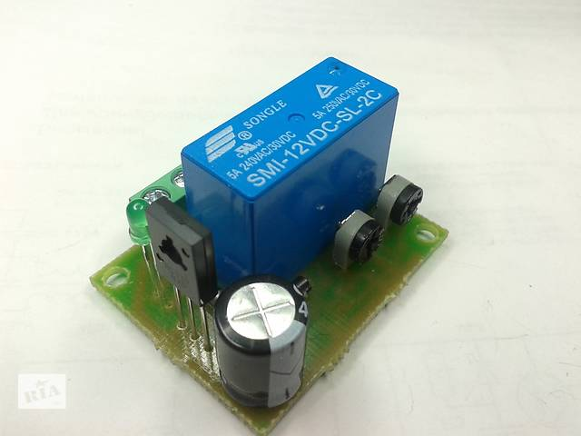 Блок автоматического включения и отключения аккумулятора от зарядного устройства.- объявление о продаже  в Киеве