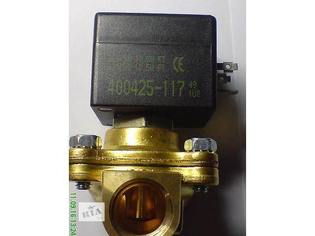 продам Водопроводный комплект холодной воды.Счетчик СТВ-65, ВКСМ10,Блок датчика сигнализатора горючих газов СТМ-10-0008 ПБ УХЛ4 бу в Запорожье
