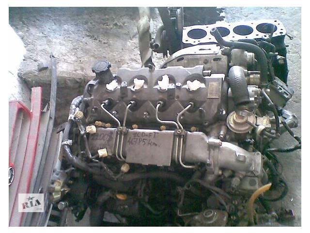 бу Блок двигателя Toyota Avensis 2.2 D в Ужгороде