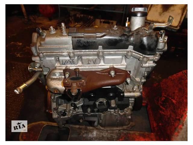 купить бу Блок двигателя Toyota Yaris 1.4 D в Ужгороде