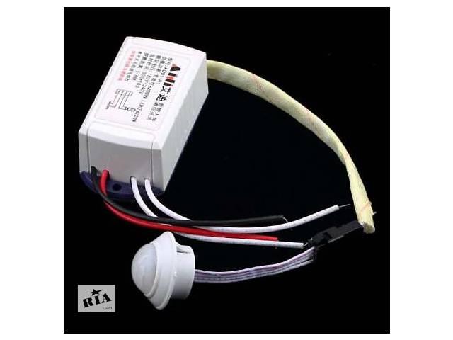 Блок дистанционного управления светильником с датчиком движения- объявление о продаже  в Нежине