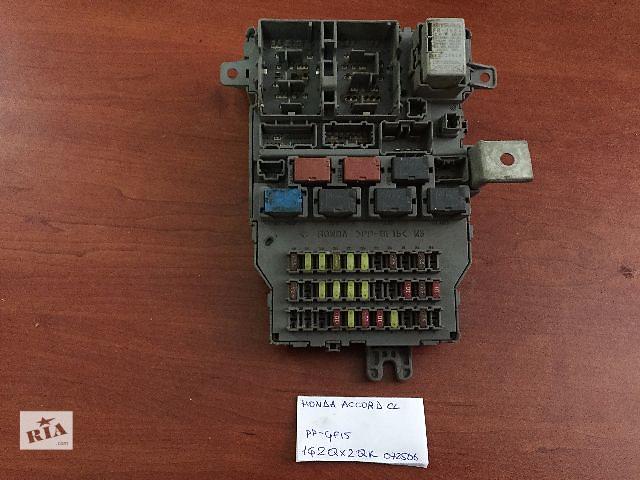 бу Блок предохранителей  Honda Accord CL  PP-GF15  1G20QX2QK 072506 в Одессе