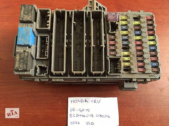 бу Блок предохранителей  Honda CR-V  PP-GF15  5LDHHU19  070316  55525LD в Одессе