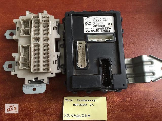 продам Блок предохранителей  Infiniti FX   284B1CZ71A бу в Одессе