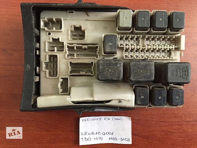 продам Блок предохранителей  Infiniti FX  284B7CG001  T30-M10   1163-3L03 бу в Одессе