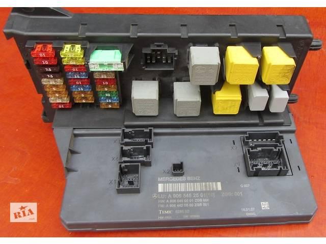 купить бу Блок предохранителей, комфорта Мерседес Спринтер 906 ( 2.2 3.0 CDi) ОМ646, OM642 (2006-12р) в Ровно