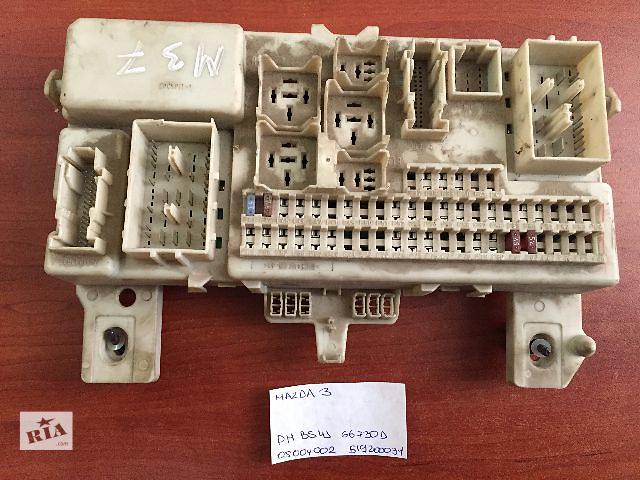 бу Блок предохранителей  Mazda 3  PH BS4U 66720D 05004002  519200034 в Одессе